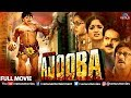 Naya Ajooba Hindi Dubbed Full Movie | Jackie Shroff | Kavya Madhavan | South Hindi Dubbed Movie