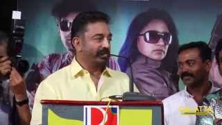 Watch Women Centric Film's are Rare in Cinema - Kamal Haasan Red Pix tv Kollywood News 03/Aug/2015 online