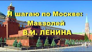 Ленин в тебе и во мне… Почему?