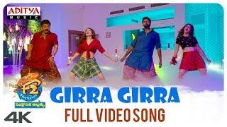 Girra Girra Full Video Song || F2 Video Songs