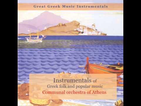 I Suite of Greek Folk Dances (S??t?? - ?e?t?????)