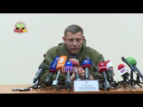 чатрикс луганск знакомства прямой эфир