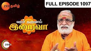 Varam Tharuvaai Iraivaa Show 19-12-2014 Online Varam Tharuvaai Iraivaa ZeeTamil tv  Show December-19