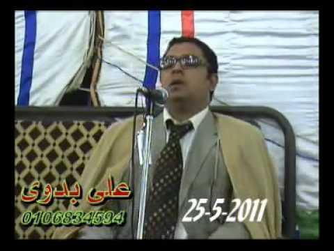 الشيخ انور الشحات - سورة الحج والمؤمنون 25.05.11 Anwar Shahat