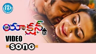 Oo Lala Oo Lala Video Song - Action 3D Movie