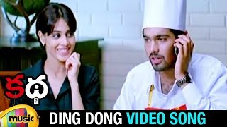 Ding Dong Video Song | Katha