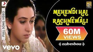 A.R. Rahman - Mehendi Hai Rachnewali Best VideoZubeidaaKarisma KapoorAlka Yagnik