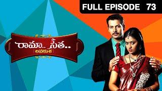 Rama Seethekkada 18-11-2014 ( Nov-18) Zee Telugu TV Serial, Telugu Rama Seethekkada 18-November-2014 Zee Telugutv