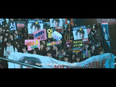 Confession of Murder - International Main Trailer (OFFICIAL)