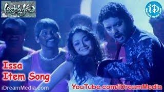 Issa Item Song - Asadhyudu