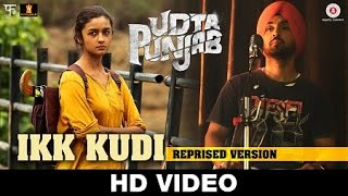Ikk Kudi from Udta Punjab is OUT NOW!