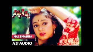 Hai Shabba Full Song || Nippu Ravva