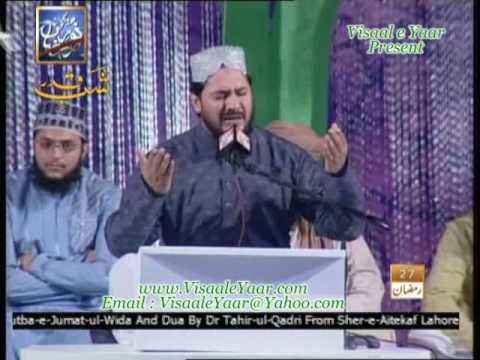 URDU NAAT(Meray Sarkar)ZULFIQAR ALI IN QTV.BY  Naat E Habib