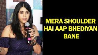 Ekta Kapoor GETS Angry At Lipstick Under My Burkha Trailer Launch