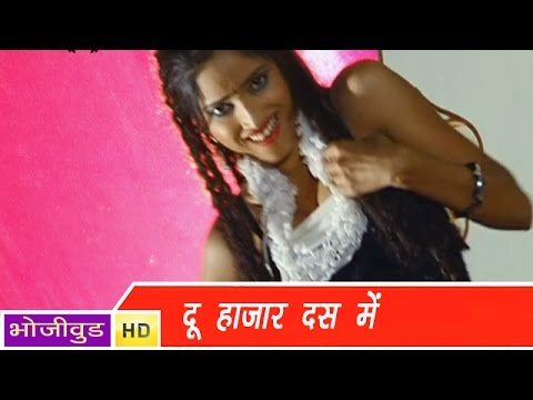 HD आपन संगीत | Aapan Sangeet | Saurabh Sinha | Bhojpuri Hot Video Song | भोजपुरी सेक्सी लोकगीत