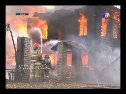 10 выксунцев погибли на пожарах в текущем году