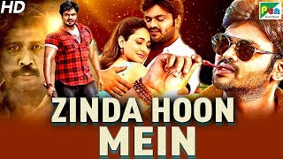 Zinda Hoon Mein (Gunturodu) New Action Hindi Dubbed Full Movie  Manchu Manoj, Pragya Jaiswal