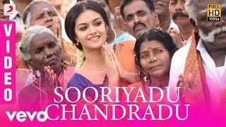 Sooriyadu Chandradu Video | Pandem Kodi 2