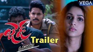 Z Telugu Movie Trailer | Sundeep Kishan, Lavanya Tripathi | Latest Telugu Movie Trailer 2017