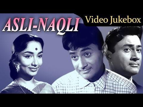 Asli Naqli - Songs Collection - Dev Anand - Sadhana - Lata - Mohd Rafi - Shankar Jaikishan