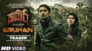 Gruham | Telugu Teaser |