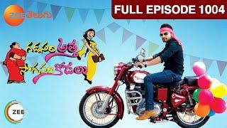 Gadasari Atta Sogasari Kodalu 2 09-10-2014 ( Oct-09) Zee Telugu TV Show, Telugu Gadasari Atta Sogasari Kodalu 2 09-October-2014 Zee Telugutv