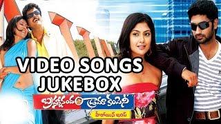 Brahmanandam Drama Company Video songs Jukebox