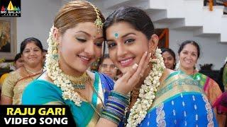 Hey Raju Gari Kotalona Video Song - Gorintaku