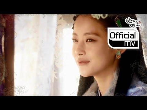 Video klip lagu Song Ji Eun | Galeri Video Musik - WowKeren.com