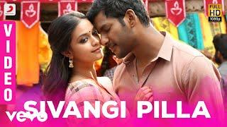 Sivangi Pilla Telugu Video song| Pandem Kodi 2