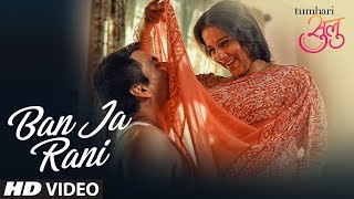 Tumhari Sulu - Ban Ja Rani  Video Song