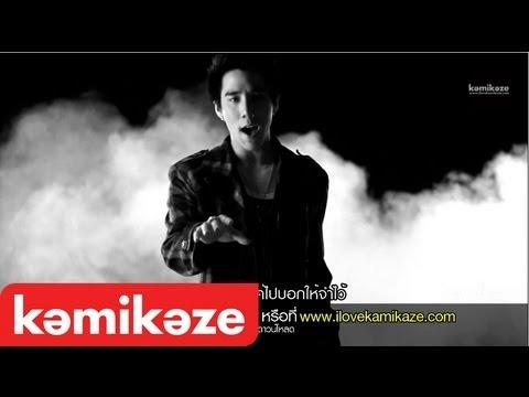 [Official MV] ฝากไปเตือนเขา (My Warning) - K-OTIC