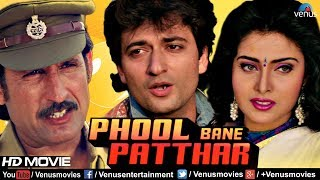 Phool Bane Patthar (HD) Full Hindi Movie  Avinash Wadhavan  Indrani Banerjee  Bollywood Movies
