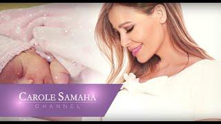 Carole Samaha – Tala / كارول سماحة – تالا