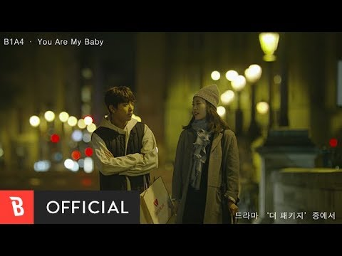You Are My Baby (OST. The Package)