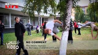 Паркур фестиваль в Житомире