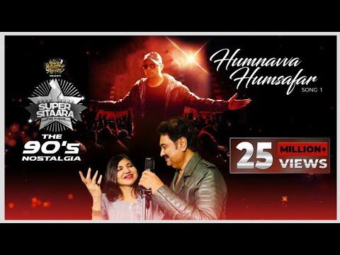 Humnavva Humsafar (Studio Version) Super Sitaara The Album  Himesh  Sameer Anjaan  Kumar Sanu  Alka 