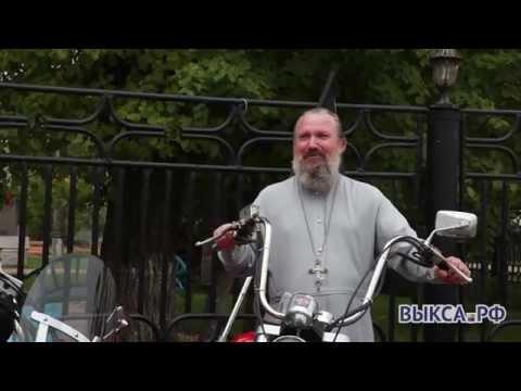 В Выксе прошел мотопробег по православным храмам