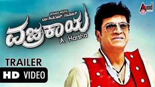 Vajrakaya Trailer