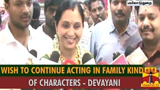 Watch Wish To Continue Acting in Family Kind Of Characters Red Pix tv Kollywood News 29/Aug/2015 online
