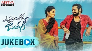 Vunnadhi Okate Zindagi Audio Jukebox