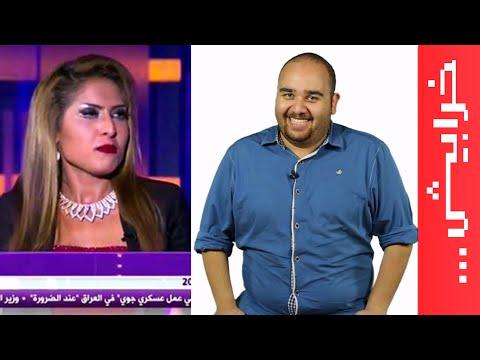 فيديو مضحك : متى تمت مسابقة ملكة جمال الأردن؟ .. مع شريف الزعبي