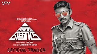Sigaram Thodu Theatrical Trailer