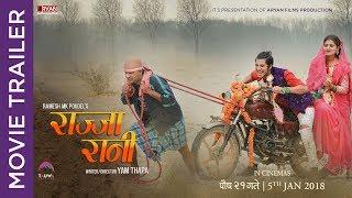 RAJJA RANI    New Nepali Movie 2017/2074   Official Trailer   Keki Adhikari, Najir Hussain,