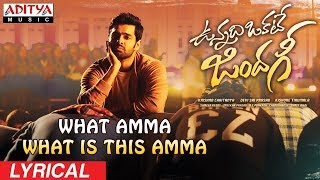 What Amma What is This Amma Lyrical | Vunnadhi Okate Zindagi Songs