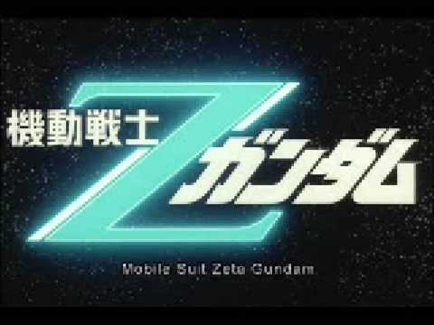 Zeta Gundam Soundtrack - Riders in the Skies/Kamille theme