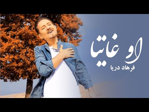 Oo Ghaitaa - Farhad Darya FEB 2014 Full HD