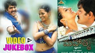 Mahatma Video Songs Jukebox