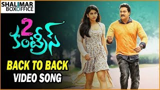 2 Countries Telugu Movie Back To Back Video Song Trailer