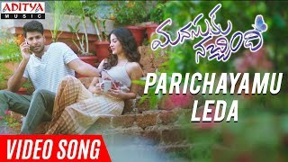 Parichayamu Leda Video Song | Manasuku Nachindi